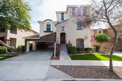 4257 E Carla Vista Drive, Gilbert, AZ 85295 - MLS#: 5855312