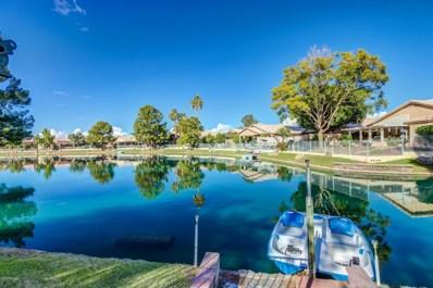 10514 W Tonopah Drive, Peoria, AZ 85382 - MLS#: 5855576