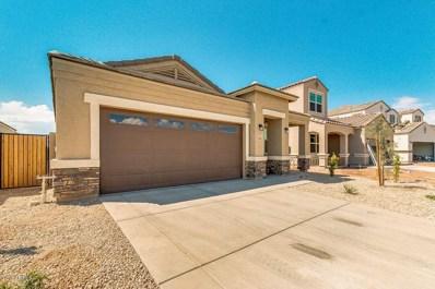 41919 W Lago Street, Maricopa, AZ 85138 - MLS#: 5855578