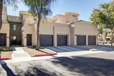 295 N Rural Road Unit 243, Chandler, AZ 85226 - MLS#: 5856094