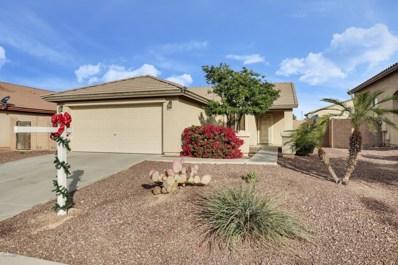 25740 W St James Avenue, Buckeye, AZ 85326 - MLS#: 5856403