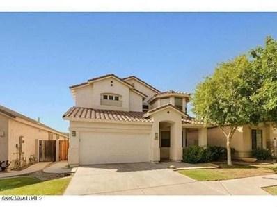 2631 E Darrel Road, Phoenix, AZ 85042 - MLS#: 5856473