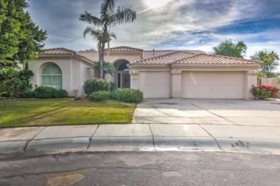 1311 W Chilton Avenue, Gilbert, AZ 85233 - MLS#: 5856521