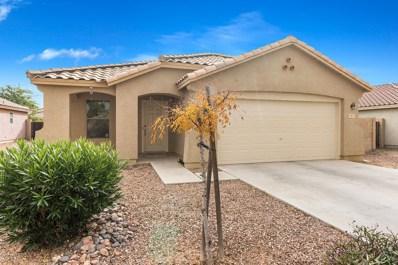 587 W Gabrilla Court, Casa Grande, AZ 85122 - MLS#: 5856611