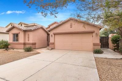 1567 E 11TH Court, Casa Grande, AZ 85122 - MLS#: 5856625