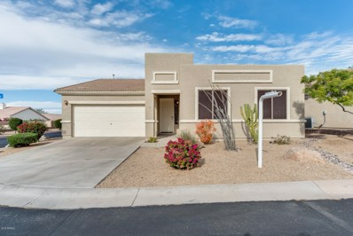 6634 E Regina Street, Mesa, AZ 85215 - MLS#: 5856685