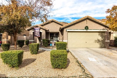 15332 W Lundberg Street, Surprise, AZ 85374 - MLS#: 5856932