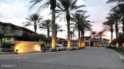 3330 S Gilbert Road Unit 2022, Chandler, AZ 85286 - MLS#: 5856935