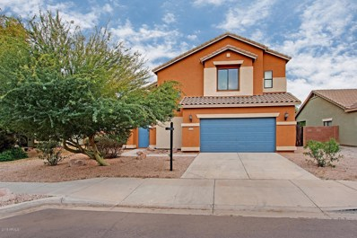 2547 W Burgess Lane, Phoenix, AZ 85041 - MLS#: 5857106