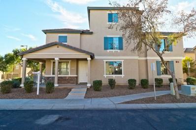 1733 E Joseph Way, Gilbert, AZ 85295 - MLS#: 5857190