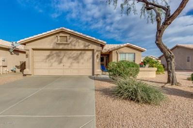 1412 E Waterview Place, Chandler, AZ 85249 - MLS#: 5857300