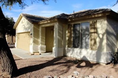4826 E Thunderbird Drive, Chandler, AZ 85249 - MLS#: 5857309