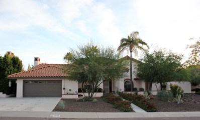 1243 E Marconi Avenue, Phoenix, AZ 85022 - MLS#: 5857328
