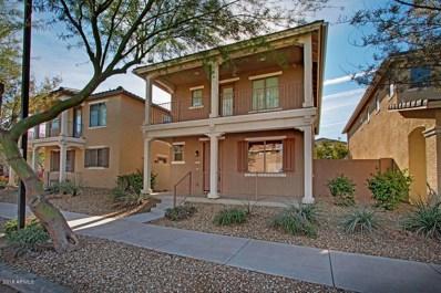 725 W Maldonado Road, Phoenix, AZ 85041 - MLS#: 5857385