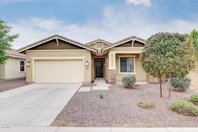 3379 E Ravenswood Drive, Gilbert, AZ 85298 - MLS#: 5857460