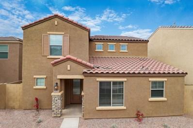 8251 W Illini Street, Phoenix, AZ 85043 - #: 5857648