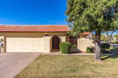 11202 S Talavi Lane, Phoenix, AZ 85044 - MLS#: 5857782