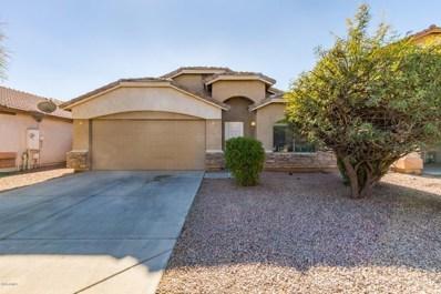 45705 W Windmill Drive, Maricopa, AZ 85139 - MLS#: 5858204