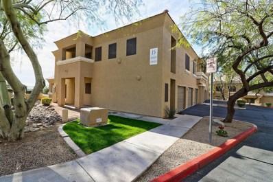 1716 W Cortez Street UNIT 157, Phoenix, AZ 85029 - MLS#: 5858398