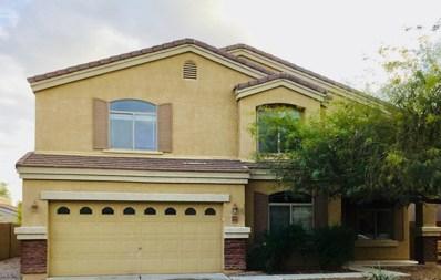 23593 W Pecan Road, Buckeye, AZ 85326 - MLS#: 5858407