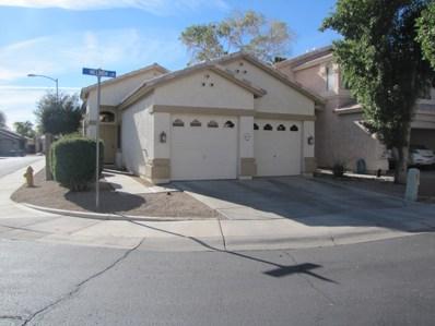 8359 W Melinda Lane, Peoria, AZ 85382 - MLS#: 5858648