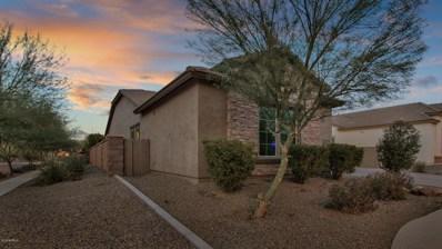 3810 E Powell Place, Chandler, AZ 85249 - MLS#: 5858776
