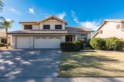 1524 N Seton --, Mesa, AZ 85205 - MLS#: 5859587