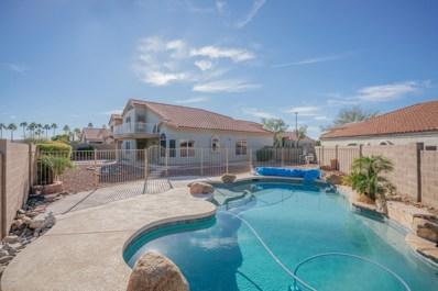 10161 S Santa Fe Lane, Goodyear, AZ 85338 - MLS#: 5859822