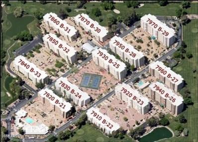 7840 E Camelback Road Unit 103, Scottsdale, AZ 85251 - MLS#: 5860092