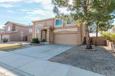 9241 E Fairfield Street, Mesa, AZ 85207 - MLS#: 5860194