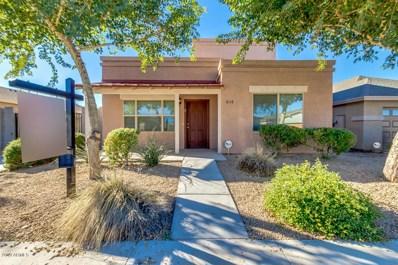 8118 S 2ND Drive, Phoenix, AZ 85041 - MLS#: 5860474