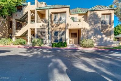 101 N 7TH Street UNIT 259, Phoenix, AZ 85034 - MLS#: 5860712