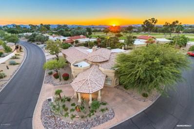 8231 E Vista De Valle, Scottsdale, AZ 85255 - MLS#: 5860796