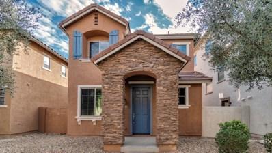 6925 S 7TH Lane, Phoenix, AZ 85041 - MLS#: 5860904