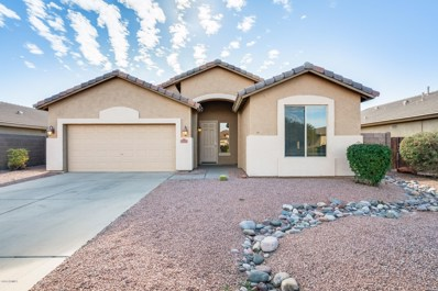 4935 E Bellerive Drive, Chandler, AZ 85249 - MLS#: 5860974