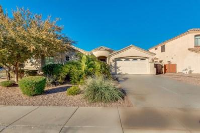 1236 E Clark Drive, Gilbert, AZ 85297 - MLS#: 5861022