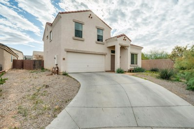 8345 W Kingman Street, Tolleson, AZ 85353 - MLS#: 5861119
