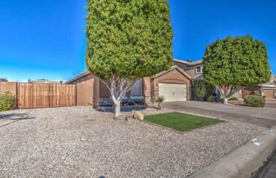 15952 W Central Street, Surprise, AZ 85374 - MLS#: 5861182