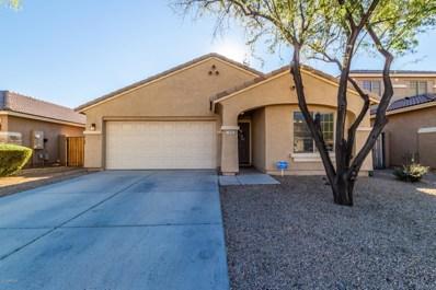 7351 W Ian Drive, Laveen, AZ 85339 - MLS#: 5861197