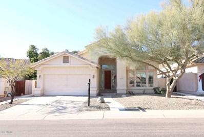 16032 S 23RD Street, Phoenix, AZ 85048 - MLS#: 5861661