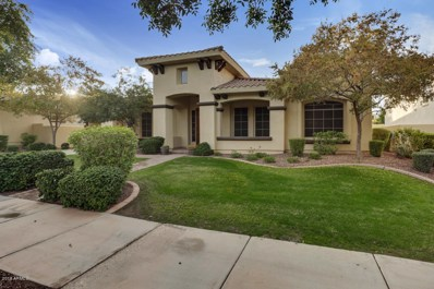 3882 N Park Street, Buckeye, AZ 85396 - MLS#: 5861848