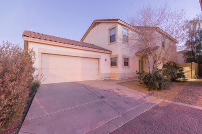 2353 E Hazeltine Way, Chandler, AZ 85249 - MLS#: 5862326