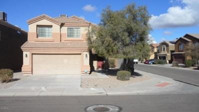 23878 N Greer Loop, Florence, AZ 85132 - MLS#: 5862881