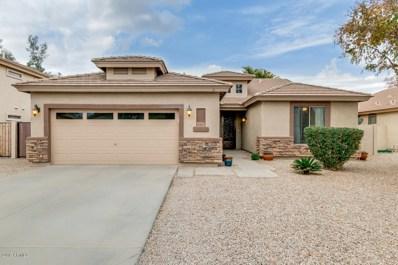 4267 E Patrick Street, Gilbert, AZ 85295 - MLS#: 5862900