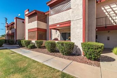4211 E Palm Lane Unit 102, Phoenix, AZ 85008 - MLS#: 5862932