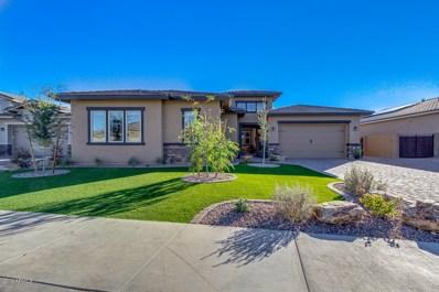 9339 W Plum Road, Peoria, AZ 85383 - MLS#: 5863099