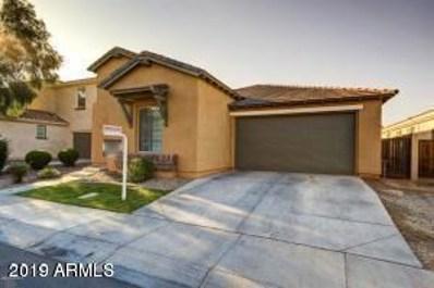 311 W Wisteria Place, Chandler, AZ 85248 - MLS#: 5863536