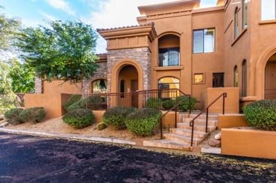 7199 E Ridgeview Place UNIT 111, Carefree, AZ 85377 - MLS#: 5863875