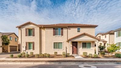 2534 N 73RD Drive, Phoenix, AZ 85035 - MLS#: 5864282