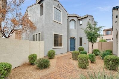 2344 W Dusty Wren Drive, Phoenix, AZ 85085 - MLS#: 5864330